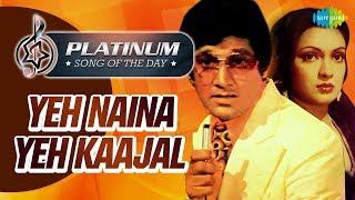 Platinum Song Of The Day | Yeh Naina Yeh Kajal | तेरे मेरे बिच में | 10th Nov | Kishore Kumar