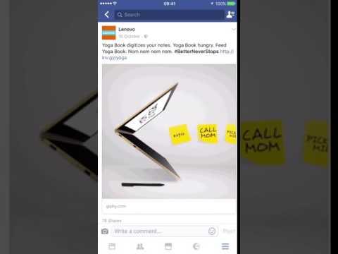 Lenovo Facebook Ad Gif