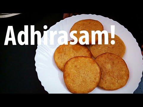 Adhirasam   அதிரசம்   athirasam recipe in Tamil