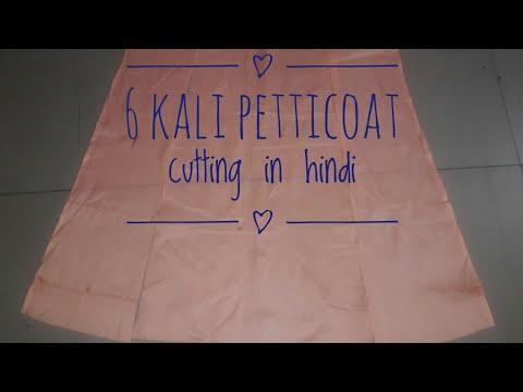 How to do 6 Kali Petticoat Cutting