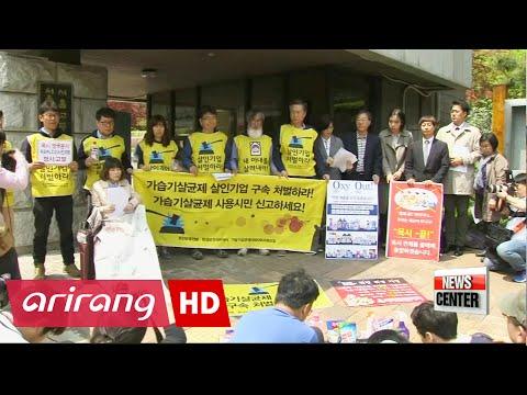 Oxy scandal exposure grows beyond Korea