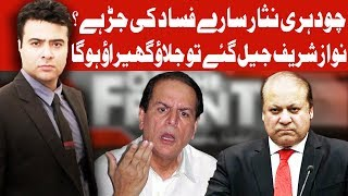 On The Front with Kamran Shahid - Javed Hashmi Interview - 26 March 2018 | Dunya News