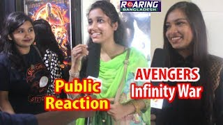 Download AVENGERS: Infinity War | Public Reaction Review | Huge Response & Crowd in Bangladesh | Video