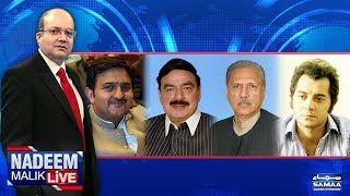 Imran Khan aur Zardari Aik Saath | Nadeem Malik Live | SAMAA TV | 16 Jan 2018