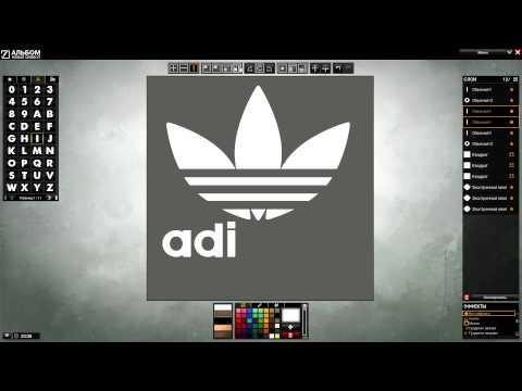 APB - ADIDAS LOGO