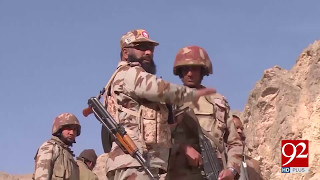 Afghan firing on Pakistan census team kills several 05-05-2017 - 92NewsHDPlus