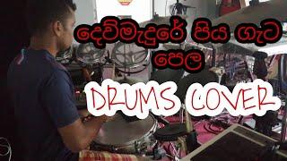 Dewmadure Piya Gata Pela Song Drums Cover By Eshan Only TD 8 Drum Modiul
