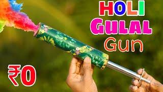 Homemade Holi Gulal Gun With Bamboo ||  2020 Holi Special Gulal Pichkari at Home