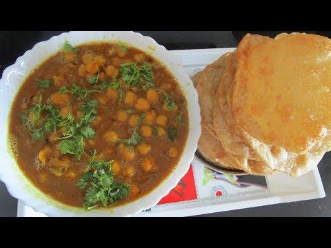 Chole Puri Recipe | Restaurant Style Chole Masala | Punjabi Chole