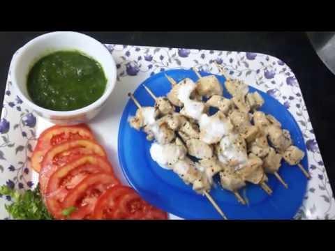 Chicken Malai Tikka Boti without oven/tandoor with English Subtitles   White Chicken Tikka
