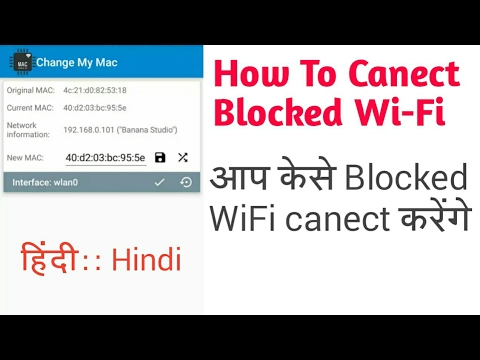 How to Change MAC Address in Android || How To Canect Blocked Wi-Fi -[Hindi]