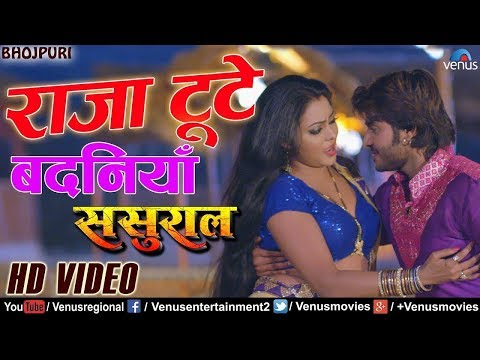 Xxx Mp4 Bhojpuri Hot Song In 2017 3gp Sex