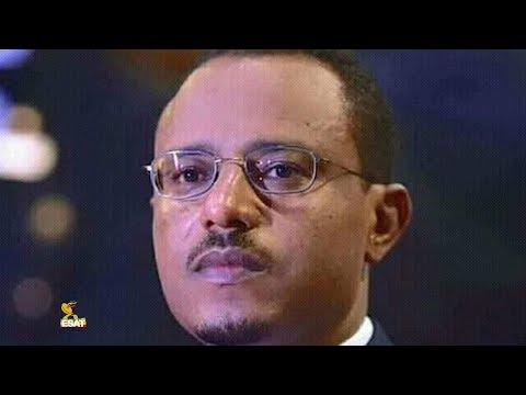 Xxx Mp4 ESAT Oduu Afaan Oromo Kamisa April 18 2019 3gp Sex