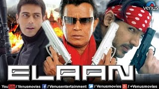 Elaan Full Movie | Hindi Movies 2016 Full Movie | John Abraham Movies | Latest Bollywood Movies