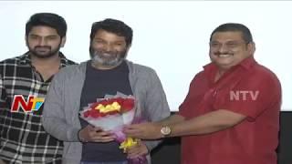 Chalo Movie Teaser Launch Video    Naga Shaurya, Rashmika, Trivikram    NTV