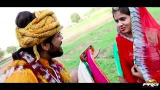 1 लुगाई रा 2 धणी ||  ऐसी जबरदस्त कॉमेडी आपने कभी नहीं देखि होगी Latest Marwadi Comedy Video | PRG