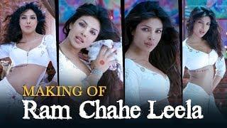 Ram Chahe Leela (Item Song) | Goliyon Ki Raasleela Ram-leela | Priyanka Chopra & Ranveer Singh