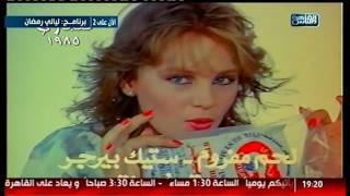 #x202b;رمضان بتاع زمان | الحلقة 14 من أقوى برامج وإعلانات رمضان زمان#x202c;lrm;