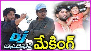 Making Of Duvvada Jagannadham Movie | Allu Arjun | Pooja Hegde | Harish Shankar