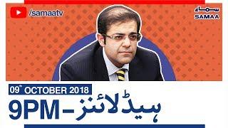 Samaa News | Latest Headlines | 9PM - SAMAA TV - 9 October 2018
