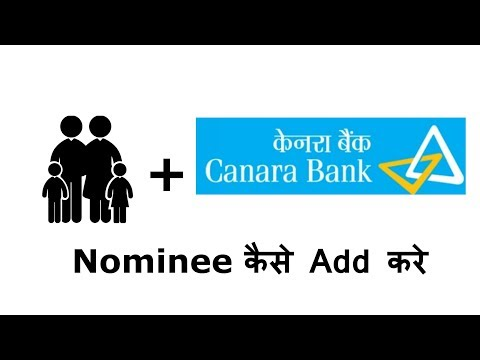 Hindi-How to Add Nominee online in Canara Bank - Banking Tutorial video explains in easy steps