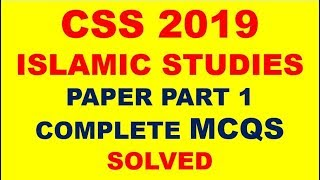 Current Affairs 2019 MCQS | Pakistan Affairs Solved MCQS | Islamiat