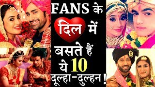 Download TOP 10 Best Dulha-Dulhan of Television Video