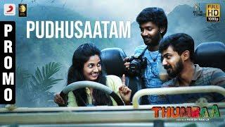 Thumbaa - Pudhusaatam Song Promo | Anirudh Ravichander | Harish Ram LH