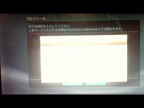 How To Change Your PS3 ONLINE ID!!!!!!!!!!!!!!!!!