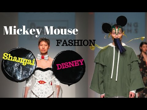 Mickey Mouse Shanghai Fashion Week Mickey's Toontown Disneyland Spring Show 2018 Disney Designers