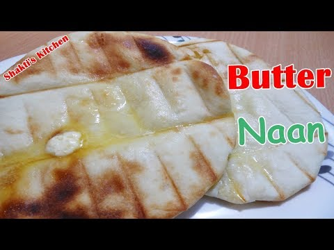 Butter Naan Recipe in Hindi | बटर नान | How to make Naan at Home | Naan without Yeast & Oven