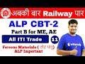 6:00 AM - ALP CBT-2 Mechanic Diesel | Day #11 | Ferrous Materials ( लोह धातु)