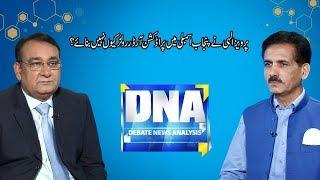 """Production Order"" | DNA | Debate News Analysis | 14 Dec 2018 | 24 News HD"