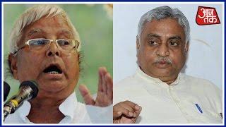 Lalu Prasad Yadav Targets PM Modi On RSS Manmohan Vaidya