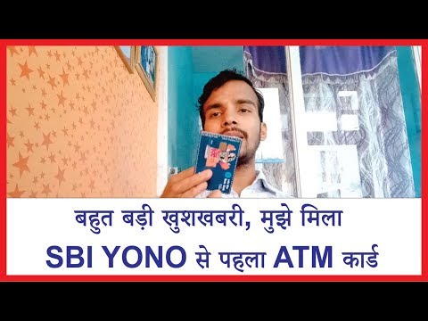 Very good news, I got the first ATM card from SBI Yono