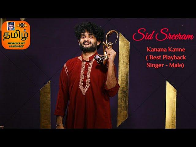 Download Best Playback Singer - Male Award - #SidSriram For Kannaana Kanney - Viswasam #kannaanakanney #music MP3 Gratis