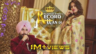 Record Jattan De (Full Song) | Palwinder Tohra ft. Jasmeen Akhtar | Bop Music | Latest Punjabi Songs