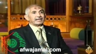 #x202b;متهم ليبي بقضية الإمام الصدر يدلي بإفادته#x202c;lrm;