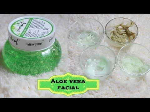 Aloe Vera Facial at Home, get clear glowing skin || एलोविरा के साथ फैशियल कैसे करें