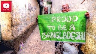 Proud to be a Bangladeshi 🇧🇩