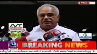 Kanam Rajendran Criticises Oommen Chandy Govt Over Encroachments In Munnar