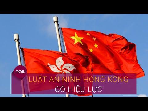 Luật an ninh có hiệu lực, quan hệ Hong Kong - Trung Quốc thay đổi từ đây?   VTC Now