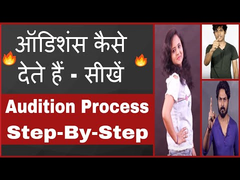 Audition Process Step - By - Step ~ ऑडिशन कैसे दे ? | Filmy Funday #75 | Joinfilms