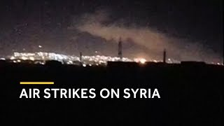 Latest: First video of air strikes on Syria 2018