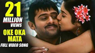 Chakram songs - Oke Oka Mata - Prabhas Asin Charmi