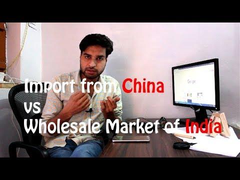 China Import vs India Wholesale - Ecom Seller Tips