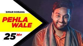 Simar Doraha | Pehla Wale (Official Video) | Desi Crew | Latest Punjabi Song 2020 | Speed Records