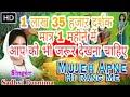 Mujhe Apne Hi Rang Me Rangle म झ अपन ह र ग म र गल Shyam New Sad Bhajan mp3