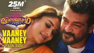Vaaney Vaaney Song with Lyrics | Viswasam Songs | Ajith Kumar, Nayanthara | D Imman | Siva