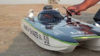 Large Scale RC boat King of Shaves 540 kv 10 Cell Lipo - 1st test - bu  Fatima RC videos - getplaypk